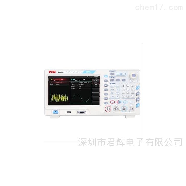 UTG8082D任意波形发生器