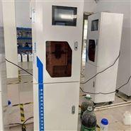 總氮水質在線分析儀污水廠化工廠水質檢測儀