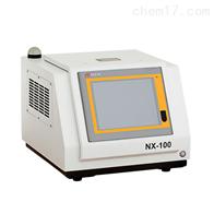 钢研纳克NX-100食品重金属检测仪