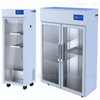 MY-CX層析冷柜