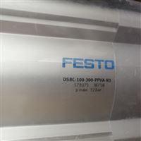DSBC-100-300-PPVA-N3原裝FESTO氣缸