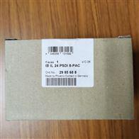 惊爆低价2862246PHOENIX菲尼克斯IL PB BK DP/V1-PAC耦合器