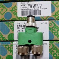 SACC-M12MSD-4CON-PG9-SHPHOENIX菲尼克斯1521261数据连接器现货促销