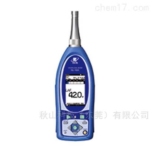 日本理音RION新款普通噪声计NL-42A