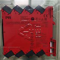 5531B数显表丹麦PR ELECTRONICS信号变送器正品现货