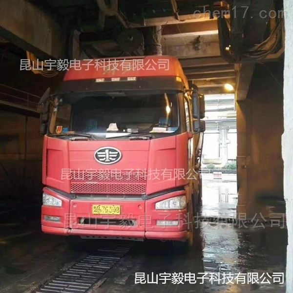 自动定量装车/船系统;皮带秤厂家
