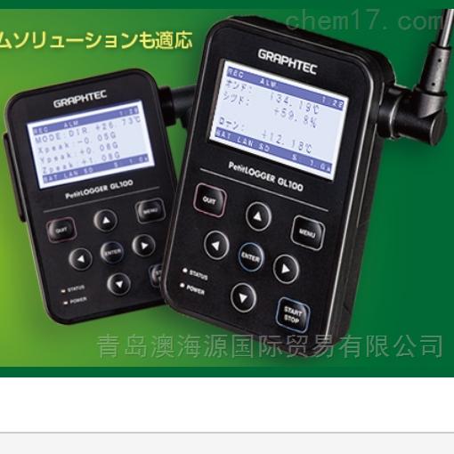 小记录仪图技GRAPHTEC温度测试仪GL100-N