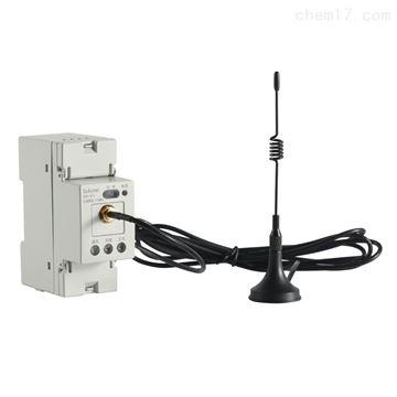无线通讯电能表