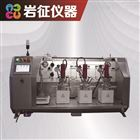 YZMR-3-250DM(X)分散乳化釜式装置系统
