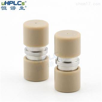 HPLC液相分析保护柱柱芯色谱耗材