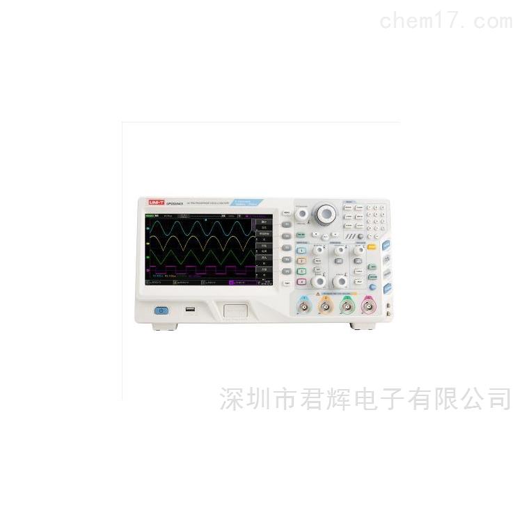 UPO3204CS数字荧光示波器