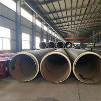 高密度聚乙烯地埋式热水蒸汽保温管供货价
