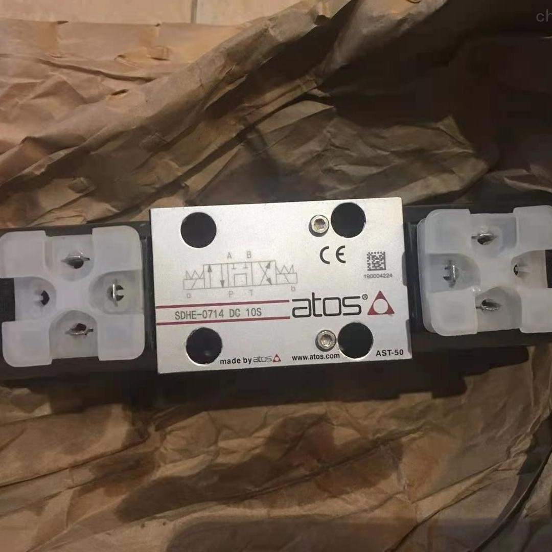 意大利ATOS电磁阀原装正品