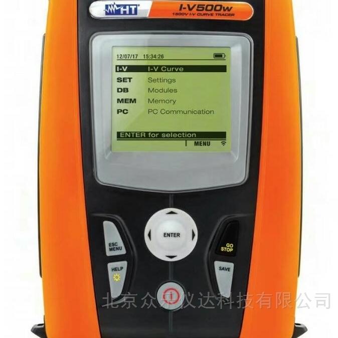 HT品牌 I-V500w 光伏曲线测试仪