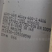 Inconel600/N06600