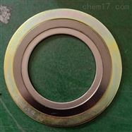 化工部20610金屬四氟纏繞墊片定做價