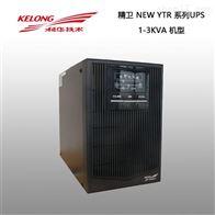机架式1kva科华UPS电源YTR1101L-J