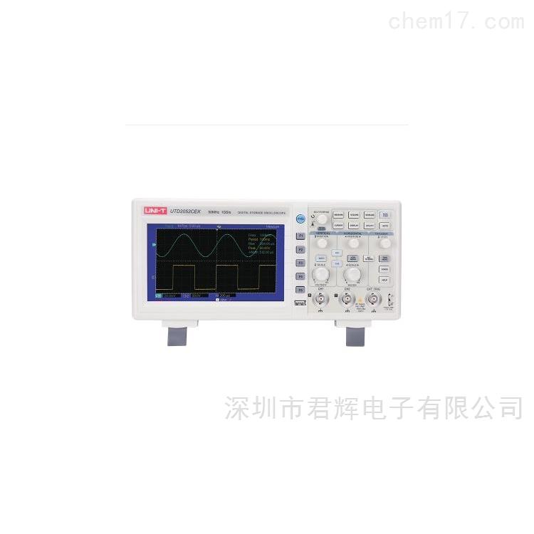 UTD2052CEX数字存储示波器