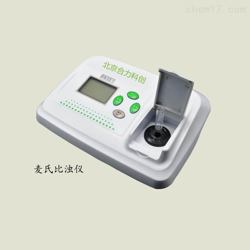 麥氏細菌濁度儀  型號:HL-MCF 麥氏比濁儀
