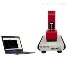 XWJ-500B热机分析仪