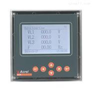 数字化电度表 RS485通讯 4DI/3DO开关量