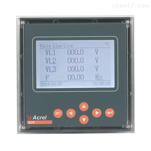 ACR320EL/K數字化電度表 RS485通訊 4DI/3DO開關量