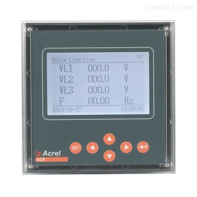 ACR320EL/K数字化电度表 RS485通讯 4DI/3DO开关量