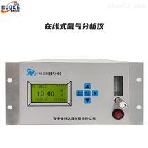 在线式氩气分析仪
