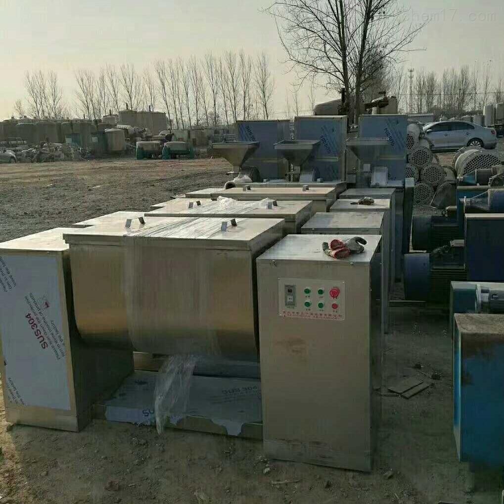 供应二手200升槽型混合机现货处理