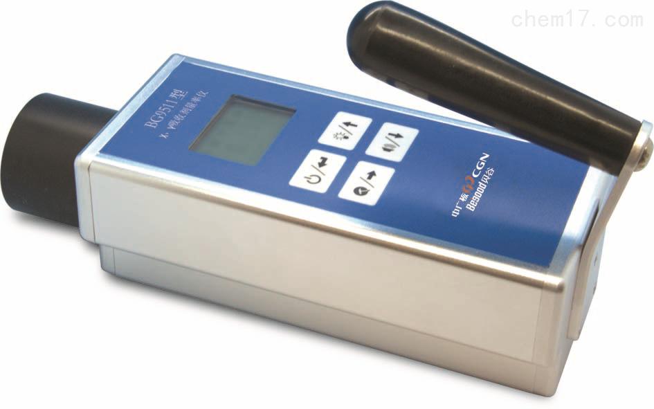 BG9511型X、γ辐射空气比释动能率仪