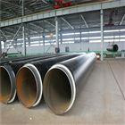 管径426钢套钢预制直埋式热力蒸汽保温管
