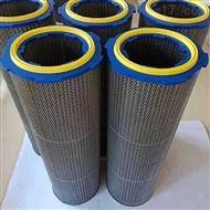 315×210×600防水防油除尘滤芯