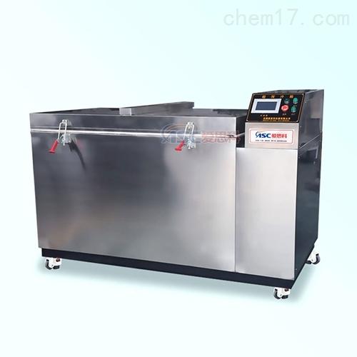 液氮冷凍箱