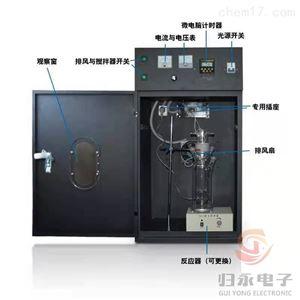 实验室内照式光化学反应器价格GY-DSGHX-KW