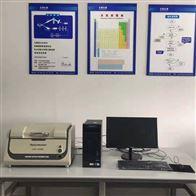 EDX1800B天瑞仪器 ROHS检测仪器 X射线荧光光谱仪
