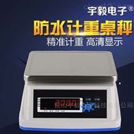 ACX荆门、咸宁、襄樊高精度计重桌秤