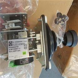 VV81LB3MK-3ZP-B-X-A050P184EU03控制手柄