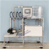 DYT021Ⅱ数字型离心泵特性曲线测定实验台流体力学