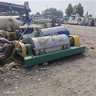 GF-1500常年回收废旧过滤离心机