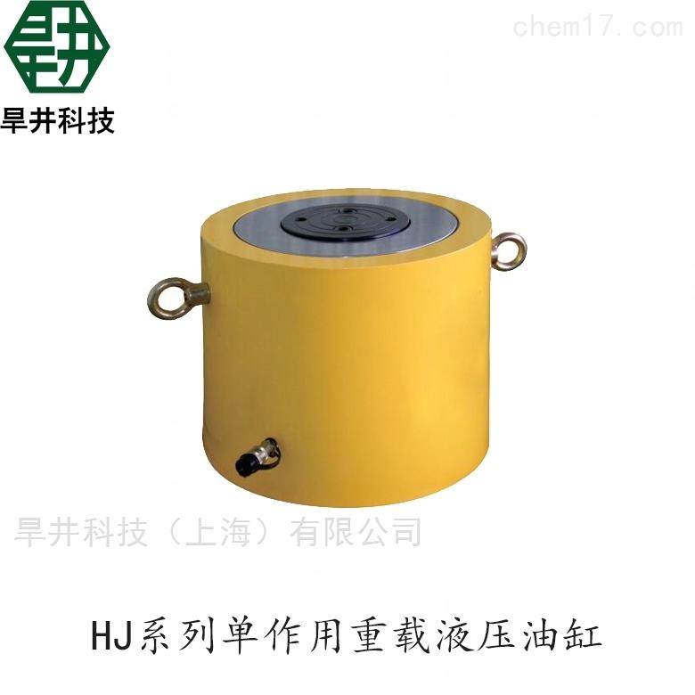 单作用重载液压油缸