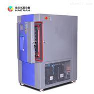 TEC-225PF线性5度快速温变高低温试验箱