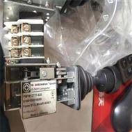 GESSMANN控制手柄PW1318297-010上海捷斯曼