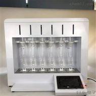 GY-ZFCDY实验室专业脂肪测定仪价格