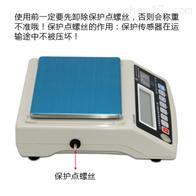 上海英展BH电子天平1200g高精度天平