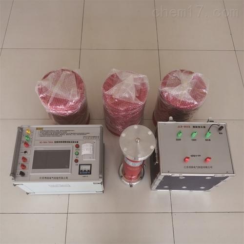 全新串联谐振耐压试验装置制造商