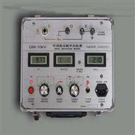 全新接地电阻测试仪制造商