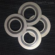 臨沂市換熱器用316材質金屬纏繞墊片銷售