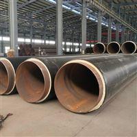 高密度聚乙烯熱力防腐發泡保溫管生產地址
