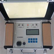 动平衡测试仪超高品质