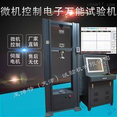 CMT微機控製電子萬能試驗機 門式框架結構
